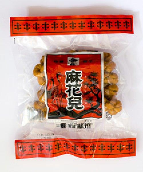 画像1: 麻花兒(まふぁーる) (1)